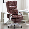 Brown leather+footrest