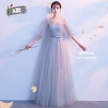 Модное Длинное платье подружки невесты со шнуровкой сзади 2020 элегантное розовое шифоновое платье с бантом и круглым вырезом без рукавов св...(Китай)