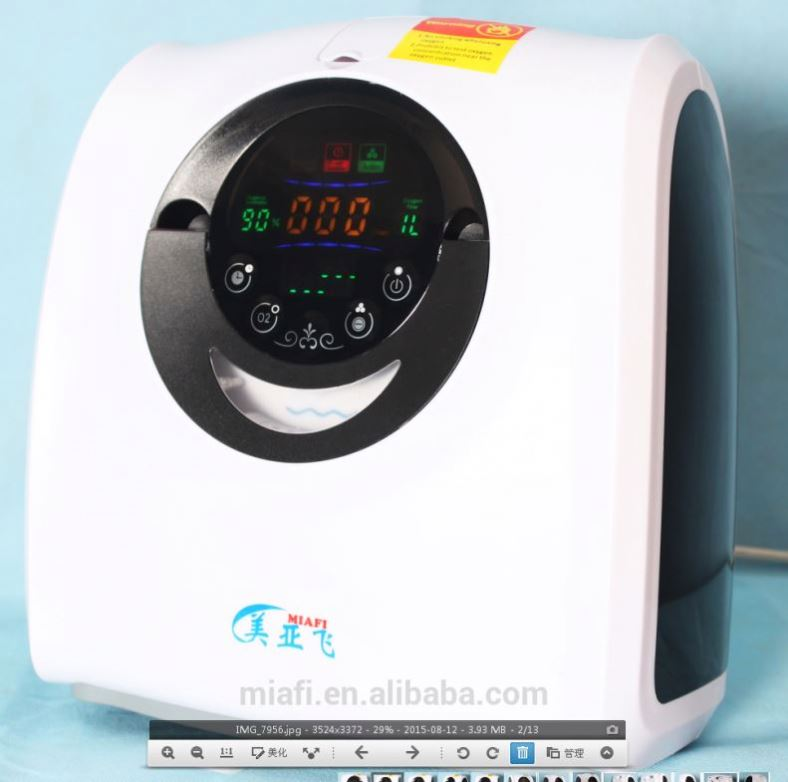 Home Therapy With Batterycheap Price Oxygen Concentrator - KingCare | KingCare.net