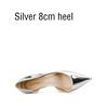 Silver  8CM