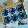 الأزرق المعدني
