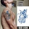 GZ320