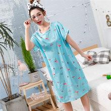 Женский пижамный комплект Norns, соблазнительный милый топ на бретельках и шорты(Китай)