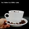 300 ml/ถ้วยกาแฟและจานรอง
