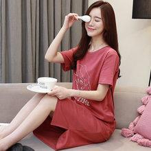 Летняя ночная рубашка женская хлопковая короткая Пижама женская сексуальная мини Дамская ночная рубашка мультяшная ночная рубашка размер...(Китай)