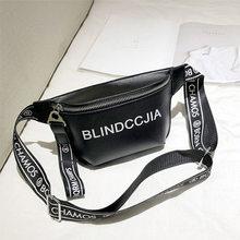 Модная поясная сумка, поясная сумка, Женская полиуретановая сумка на пояс, нагрудная сумка в стиле ретро, в стиле хип-хоп, сумка банана, Женск...(Китай)