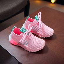 Детская спортивная обувь, Весенняя светящаяся модная дышащая сетчатая обувь для мальчиков и девочек, противоскользящие кроссовки, светиль...(Китай)