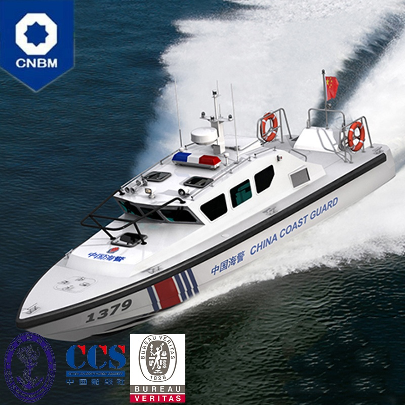45ft 53 Knots High Speed Military Police Vessel Welded Fast Aluminum Coastal Guard Patrol Boat for Sale