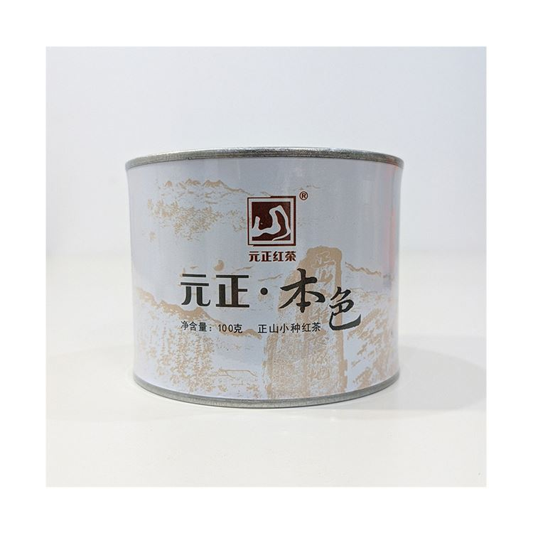 China Lapsang Souchong Delicate Black Tea Organic For Lose Weight - 4uTea | 4uTea.com