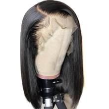 Профессиональные парики из человеческих волос с фронтальной шнуровкой черные Средние прямые женские прямые поставки(Китай)