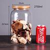 2750ml Glass Food Jar With Lid