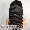 Loose Wave2