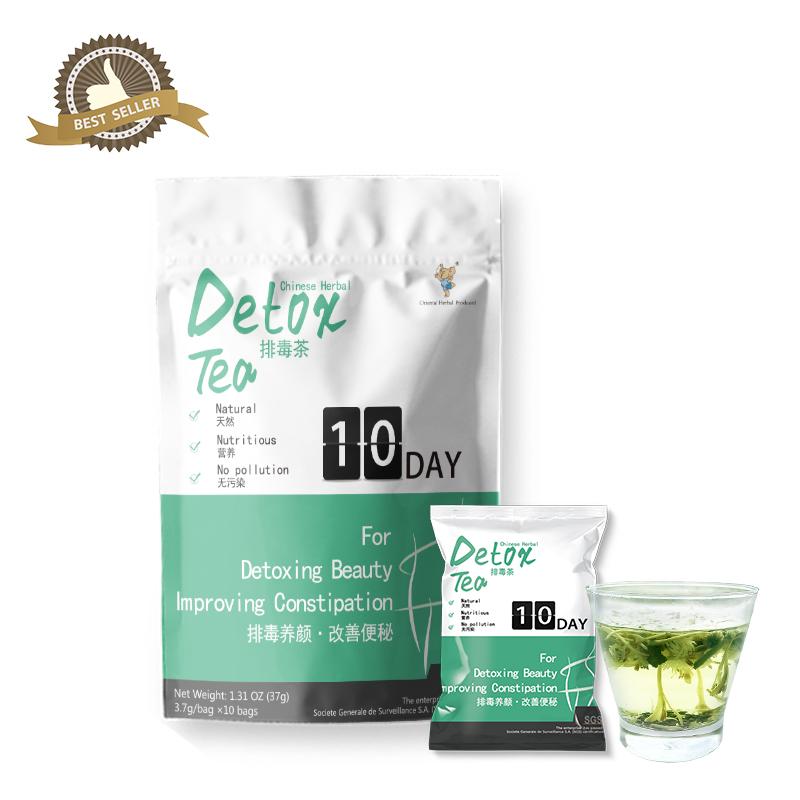 Hot sale Detox tea private label Nourish skin Treat constipation Herbal tea - 4uTea | 4uTea.com