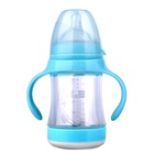 Baby Hot Sale Baby Explosion-proof Milk Bottle With Glass Insert And PP Shell Double Layer Baby Bottle