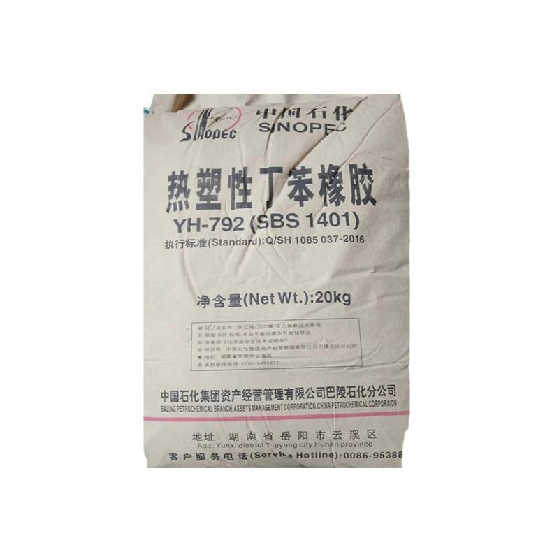 Hot Sale excellent sebs sbs polyolefin elastomer