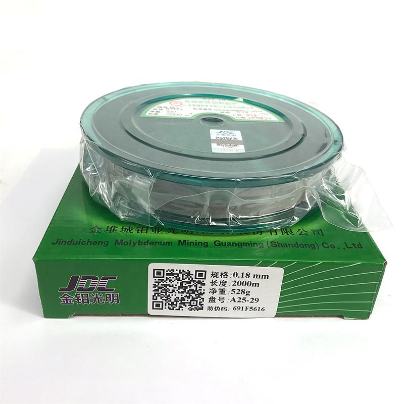 JDC Guangming 0.18mm WEDM Molybdenum Wire for CNC Wire Cut Medium Speed Machine