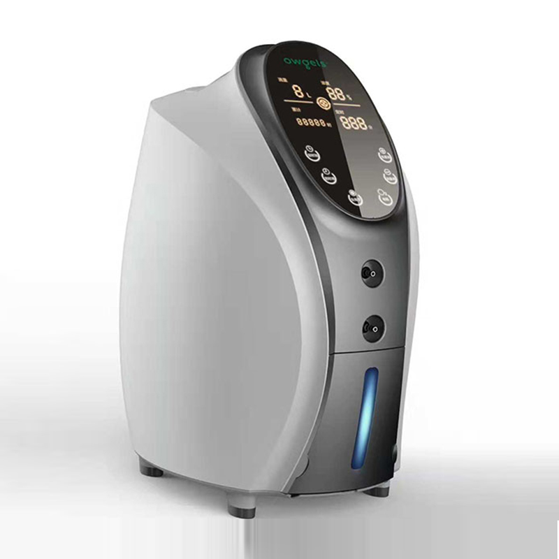 High quality concentrador de oxigeno portatil 3l of breathing apparatus - KingCare | KingCare.net