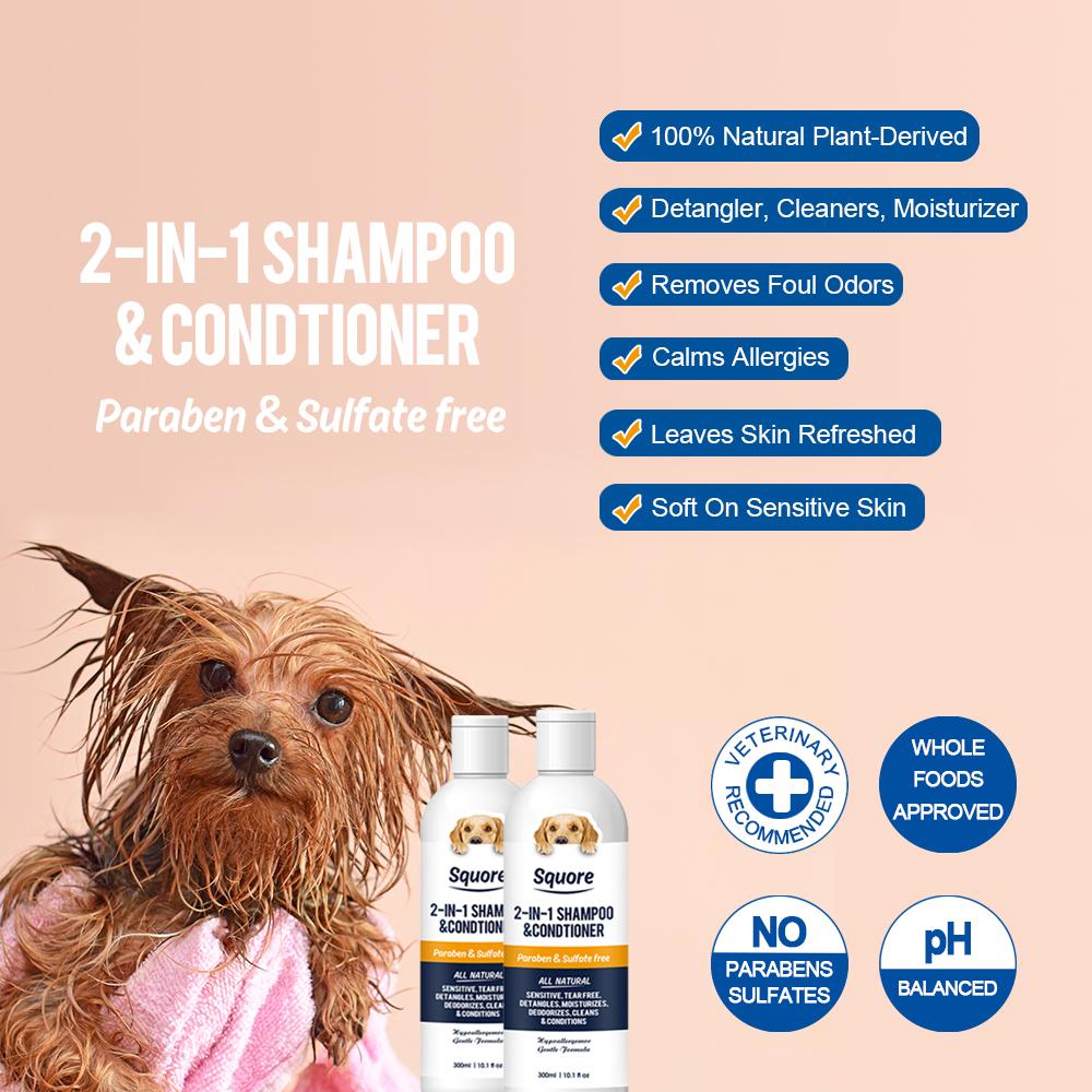 Метка частного назначения органический натуральный уход за домашними животными аромат шампунь для собак и кошек Уход за волосами 2-в-1 домашнее животное шампунь и кондиционер для волос