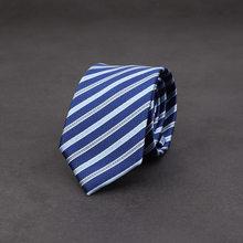 350 Стиль 7 см классический мужской деловой формальный свадебный галстук в клетку с цветком пиона в полоску с воротником модный галстук рубаш...(China)