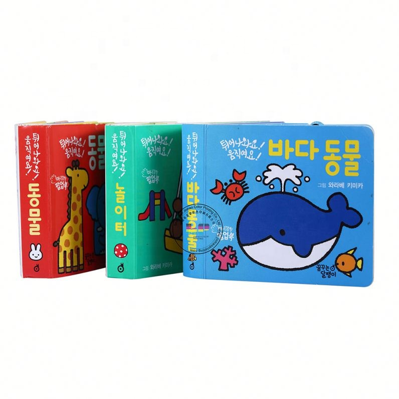 Early educational print sound book module kid learning activity music book