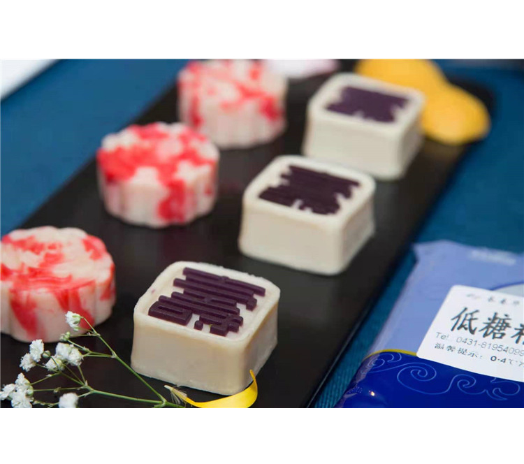 Source Manufacturers Cantonese-style Moon Cakes Gift Box Pastries Taoshan Moon Cakes