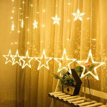 Звездная лампа, светодиодная лампа, Рождественский светильник, s украшение, праздничный светильник, s занавес, лампа, свадебный фонарь, Led 220 В...(Китай)