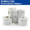 DYMO 11354(57x32mm-1000pcs)