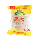 Of Beans Vegetarian Chicken And Soy Products 250g Package Of Vegetarian Meat Dried Beans And Legumes