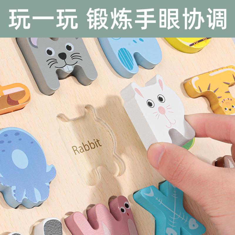 Красочные буквы алфавита блочные буквы для детей Монтессори мультфильм Животные головоломки обучающие игрушки