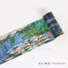 Художественный музей серии пуля журнал набор декоративного скотча Васи Ван Гог Звездная клей Sky лента DIY Скрапбукинг Стикеры этикетка для м...(Китай)