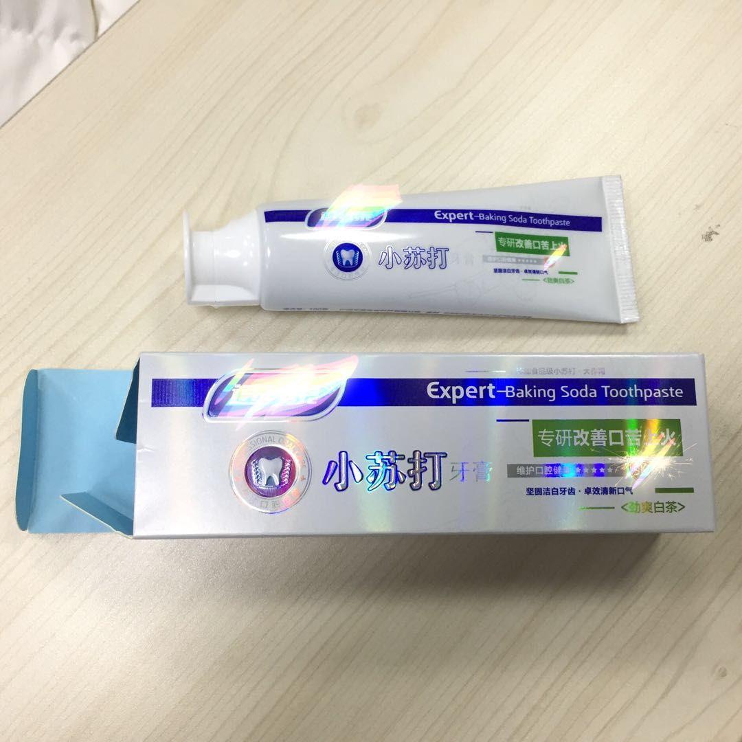 Отбеливающая антиполостная алюминиевая зубная Паста OEM