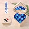 כחול Love_Handbag