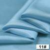 11# Blue 2