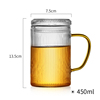 450ml With cover