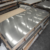 304 polished stainless steel sheet prices