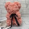 Viande rose25cmNoBox