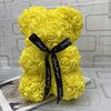 Желтый 25 см без коробки
