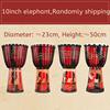 10 inch elephant Africa drum