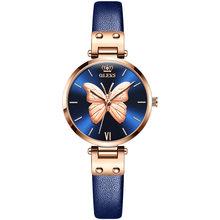 OPK женские часы Топ бренд модные и повседневные водонепроницаемые розовое золото сетка стальная полоса кварцевые наручные часы Подарки для...(Китай)