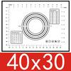 400*300*0,4mm negro