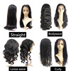 130% Full lace wig