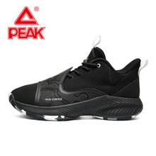 Баскетбольная обувь с воздушной подушкой, Большая распродажа(Китай)