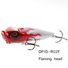 DP1D-R02