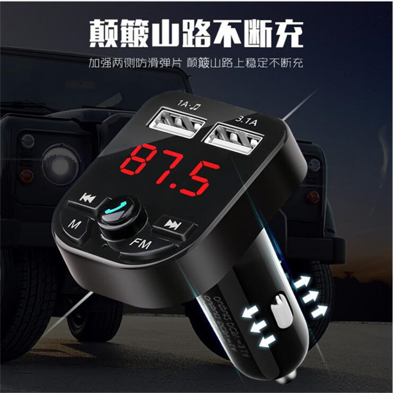 12-24V Car MP3 player multi-function bt5.0 hands-free receiver supports lossless music