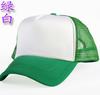 الأخضر