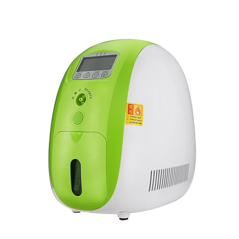 MY-I059H 5L adjustable flow rate Portable Oxygen Concentrator Standard edition - KingCare   KingCare.net