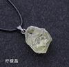 Lemon crystal