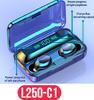 L450-c1-batteryสีดำ