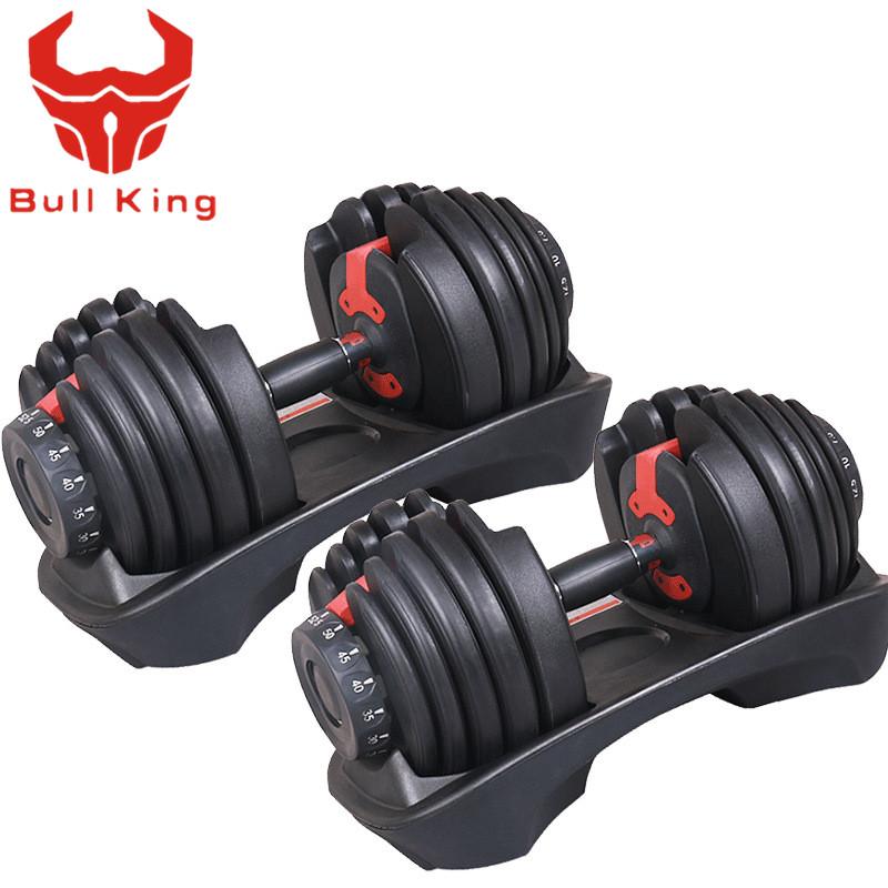 Fitness Home Set and Exercise Adjustable Dumbbell 20//40KG Set For Bodybuilding