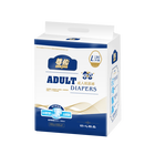 Packaging Diapers Available Soft Breathable Economic Big Packaging Adult Diapers
